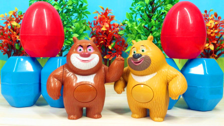 熊出没熊大熊二拆宝石惊喜蛋奇趣蛋超多玩具