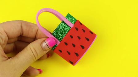 微世界DIY:微型西瓜手提包
