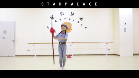 星宫艺术 - 映山红 (蒋天依)