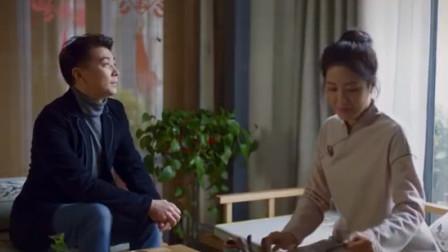 刘云天套路霍梅说娶我,转身掏出戒指求婚,霍梅终于成刘太太了