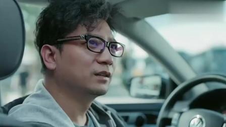 恋爱先生:专车司机约小模特吃饭,竟让大师指点商量对策!