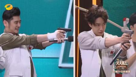 王一博打枪PK钱枫,两人谁会打中气球?枫哥这操作太逗了!