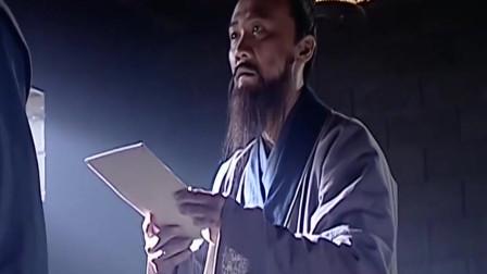大明王朝1566,海瑞听闻嘉靖帝离世,当场伤心倒地!