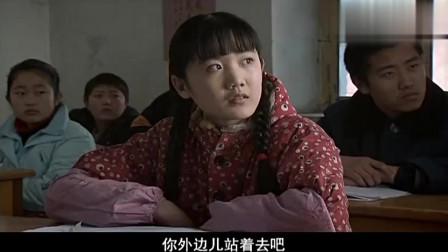 你是我的兄弟:老师惩罚老二,他脸上笑嘻嘻,却不知心里怎么想的!