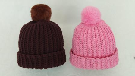 宝贝第一步-钩针款网红帽可做亲子款织法视频