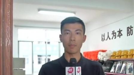 广视新闻 2019 广西北流地震震后保障物资充足