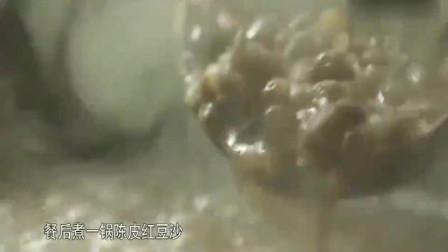 舌尖上的中国:中式甜品一碗陈皮红豆沙, 也是父亲对朴实女儿的爱