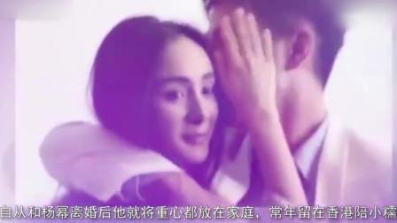 刘恺威离婚后的首个生日,绯闻女友晒蛋糕照片,表示不怕是非