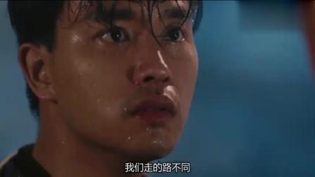英雄本色:结尾曲响起的瞬间,泪目了,这才是英雄本色!