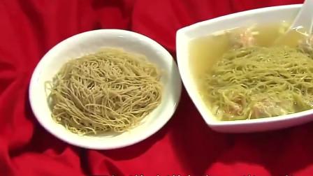 蔡澜叹名菜:广州云吞面,这家店是被广州人公认最好的云吞面之一。
