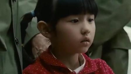 唐山大地震:军人夫妇带女孩办理入学,填写名字时孩子才开口讲话