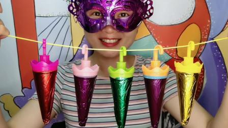 """小姐姐吃创意""""雨伞巧克力"""",彩色小伞似宝塔,香甜厚实好滋味"""