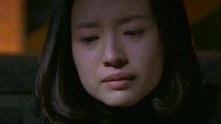 韩灵:肖然,你们不能这样对我,我一直在自欺欺人,我们好好的!