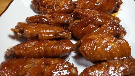 我家最爱鸡翅的一个吃法,做法简单还特别解馋,一星期吃5次都不腻!