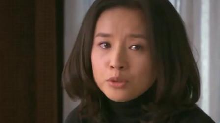 你以为钱就能解决问题了吗,肖然,韩灵的青春都给了你,你就这样负她!