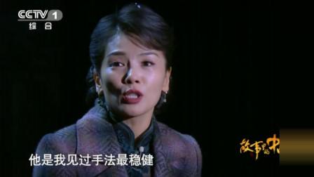 胡歌刘涛演绎《永不消逝的电波》,演技炸裂,这才叫演员!