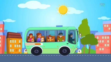 儿童歌曲_Green Wheels on the Bus_英语儿歌解说