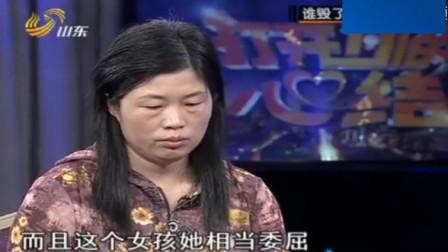 母亲暴打儿子女友,儿子替女友出气教训母亲,被观众怒骂羞耻下台