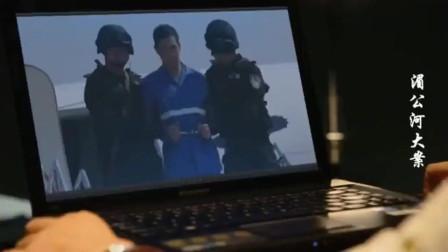 湄公河大案:莫雄,坎兰看到视频之后,留下了眼泪!