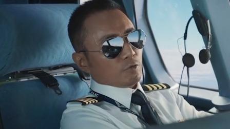 【酷影爆点料】《中国机长》刺激惊险,《犯罪现场》古天乐演绎正义匪徒!