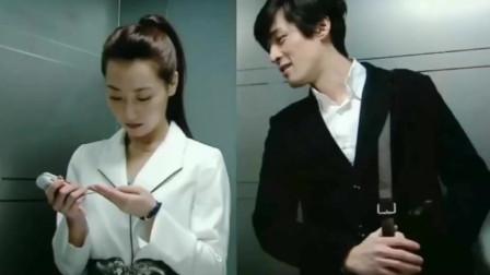 千年的爱恋,当易小川再见到玉漱公主的时候,会是怎样的场景?