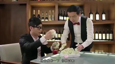 屌丝男士:大鹏让服务员把那个面目全非的蛋糕拿了上来,女朋友蒙了
