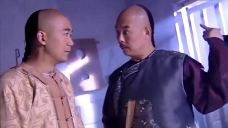 乾隆为了和珅,竟专门去求纪晓岚:因为他是朕的朋友!