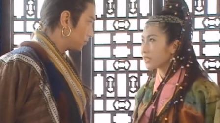 倚天:王爷在赵敏面前贬低张无忌,不料张无忌就在旁边,这尴尬了