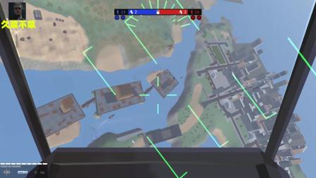 战地模拟器:敌方的反坦克机枪打的好准,在天上都给我击落了