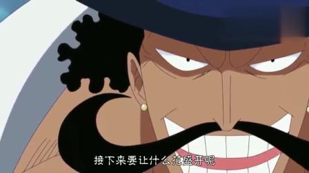 海贼王:花剑比斯塔竟能和鹰眼打得有来有往,不愧是白胡子手下的队长
