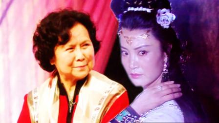 杨洁为她在《西游记》中塑造了经典,但她为何一辈子不原谅杨导?