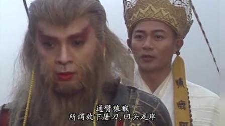 西游记世纪大战,五大神仙高手决战麒麟脚