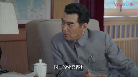 外交风云:中国首次参加国际会议,周恩来挂帅,史上最大规模外交团