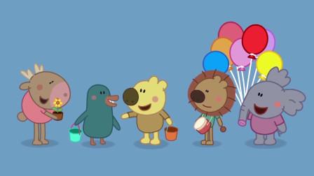 熊小米:小朋友们,你们知道熊小米最喜欢什么?评论区留下你的答案