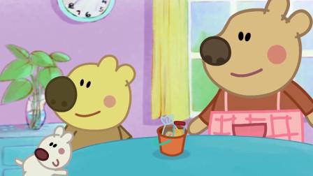 熊小米:熊小米与好朋友一起去河边野餐,会不会发生很有趣的故事呢?