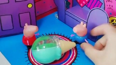 少儿益智亲子玩具:乔治把妈妈给佩琪买的冰淇淋藏起来了,佩琪冤枉了猪妈妈!