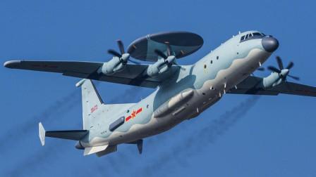 空警500浮出水面,采用数字阵列雷达技术,具备超强反隐身能力