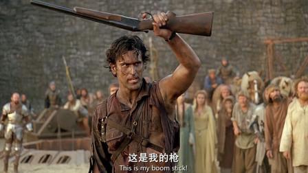小伙伴穿越回古代,凭一把猎枪当上国王,从此走上人生巅峰