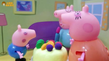 《小猪佩奇》小故事,佩奇给乔治过生日,哇,好大的蛋糕耶!