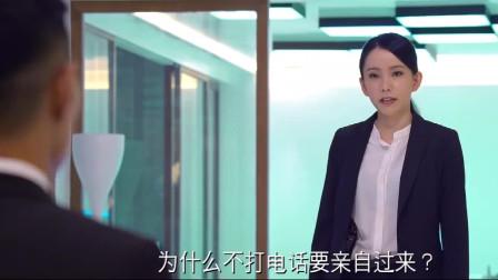 澳门风云:小马假扮机器人,竟从嘴里喷火,成功解决女间谍!