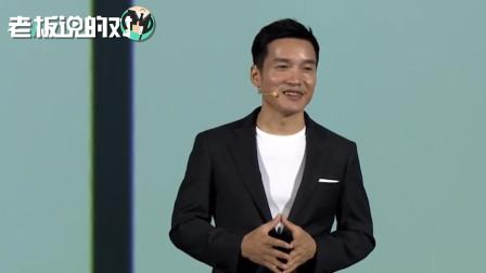 """刘作虎谈""""一加5000元手机"""":国内首销开卖1分钟,全网销售破亿"""