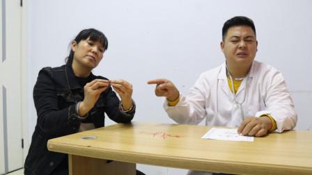 俏寡妇怀不了孕去看男医生,医生差点气疯了,俩人对话从头笑到尾
