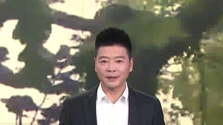 6旬大爷爱健身 倒挂金钟惊呆众人 每日新闻报 20191015 高清版
