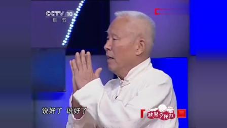 被张绍刚质疑不能打,82岁老人瞬间出手一秒到位:一下你就得躺下