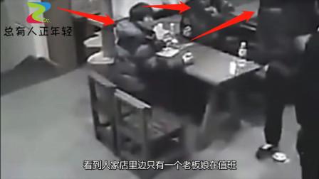 3小伙吃过饭就摔盆打碗想吃霸王餐不料女老板是个狠角色悲剧了
