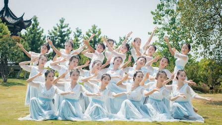 幼师惊艳年会,简单好看古风舞蹈《蝶恋花》【单色舞蹈】