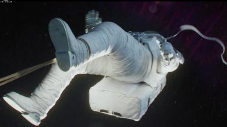 地心引力:宇航员为救同伴,松开绳索,独自坠入宇宙深处