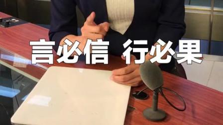 """主播说联播丨假的真不了!李梓萌今天要说几个""""真""""事"""