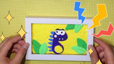 超轻粘土手工制作一幅可爱装饰画,我把恐龙装在相框里送给你!