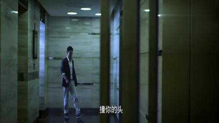 《三更车库》:老板和女秘书电梯亲热, 被保安从监控看到!